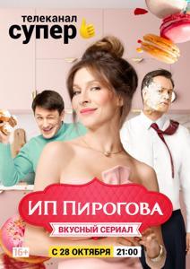Соблазнительная Дав Камерон – Бесстыжие (2011)
