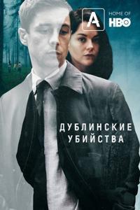 Попка Кэйтлин Тернер – Убийца Внутри Меня (2010)