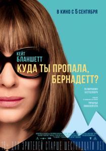 Эмми Россам Мастурбируют В Метро – Бесстыжие (2011)
